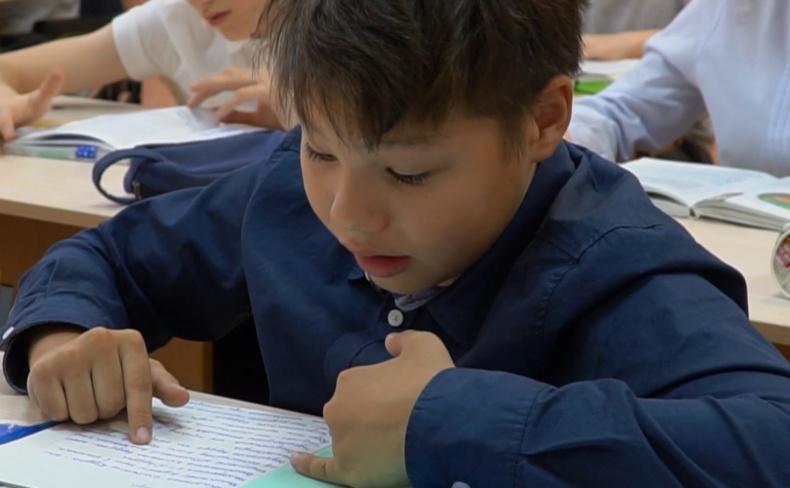 Адель в классе общеобразовательной школы